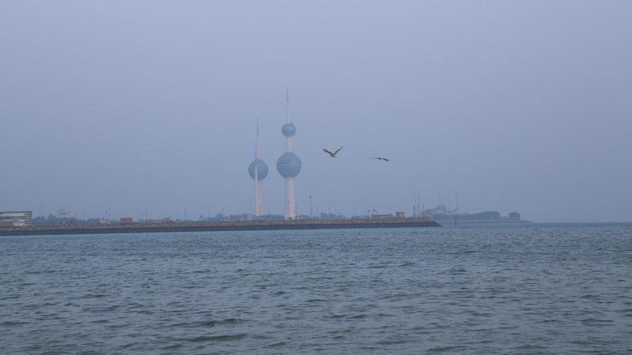Koweit 197