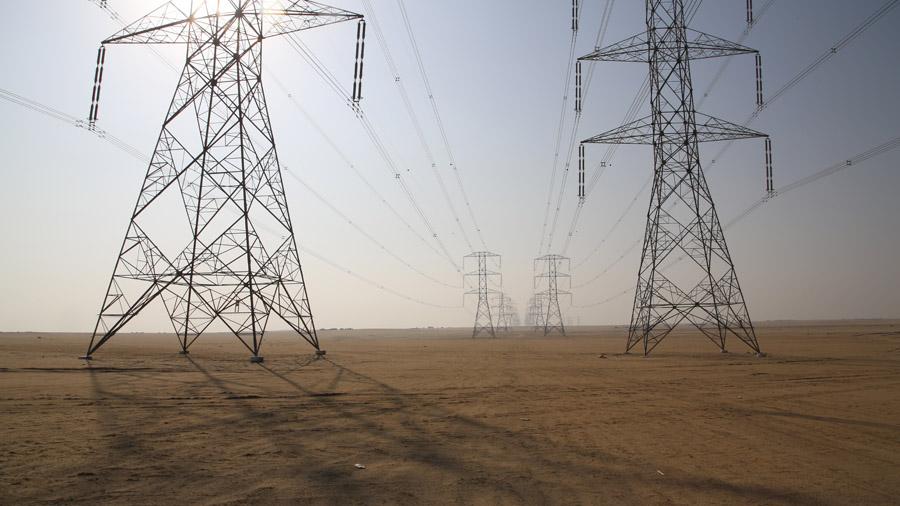 Koweit Electricite