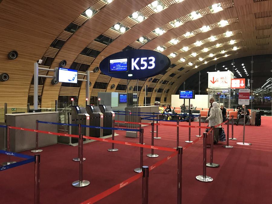 Aeroport 8
