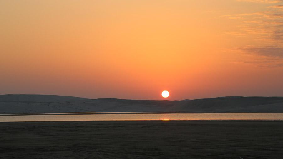 Arabie Saoudite Desert