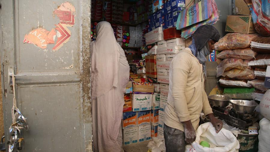 248 Mauritanie