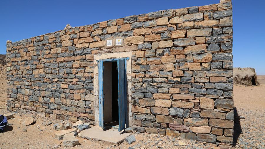670 Mauritanie