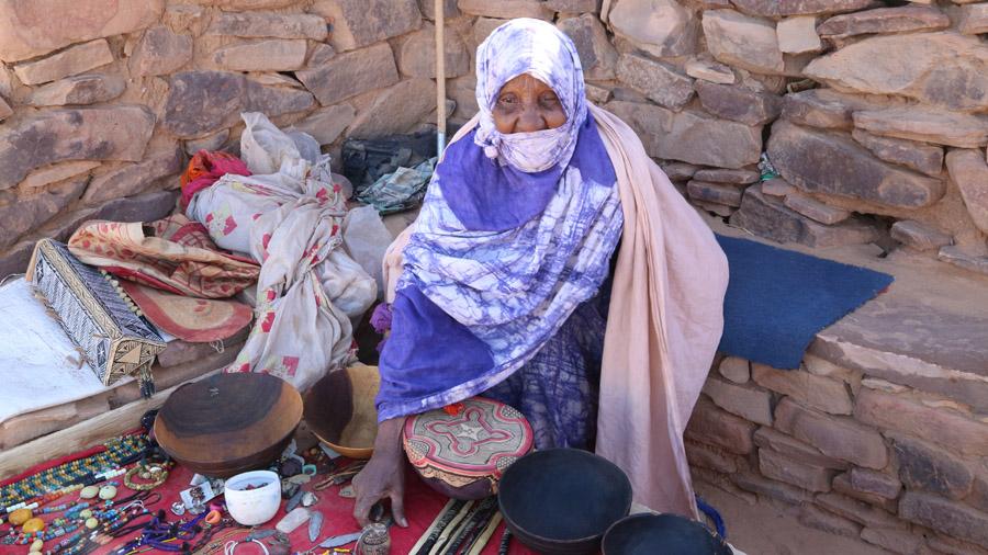 795 Mauritanie