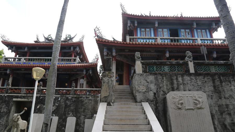 1125 Taiwan