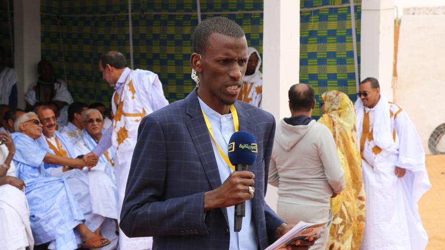 132 Mauritanie