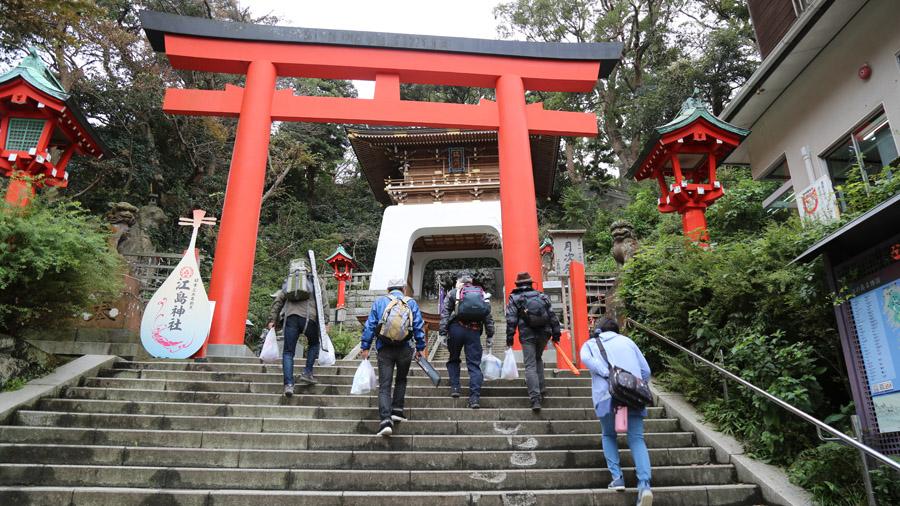 210 Japon Sud et Enoshima island