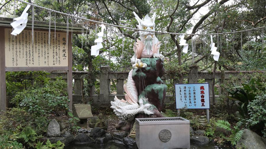 227 Japon Sud et Enoshima island