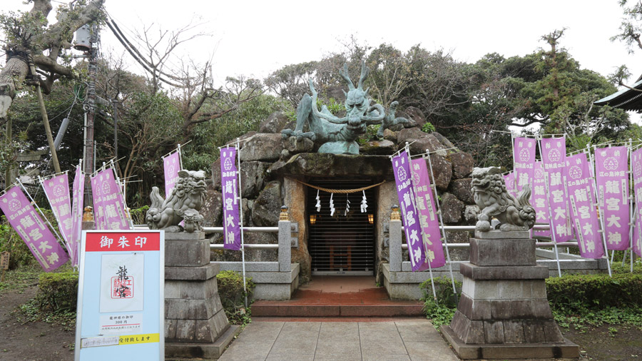 255 Japon Sud et Enoshima island
