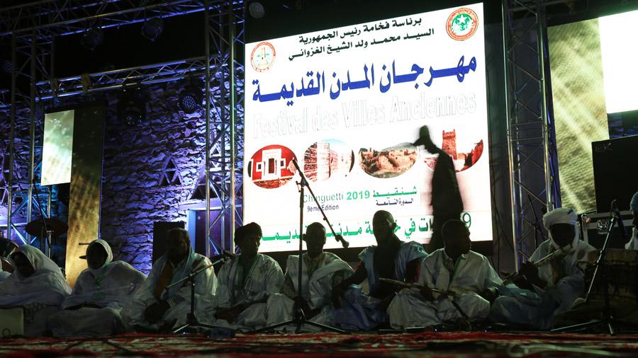 328 Mauritanie