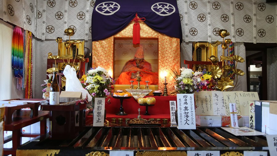 506 Japon Nord