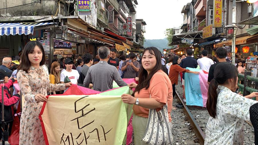 615 Taiwan